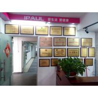 Guangzhou Hedsom Building Material Co., Ltd