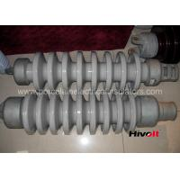 Buy cheap 11kV / 33kV / 66kV / 110kV Porcelain Suspension Insulator For Electrical Railway Lines from Wholesalers