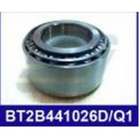 Buy cheap Professional Automotive Bearings High Speed Bearings Auto Bearing from Wholesalers
