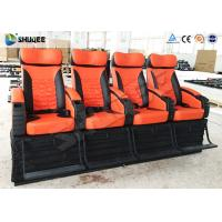 China 6 DOF Surrounding  4D Cinema Equipment  Environment Simulation Vibration Chair factory