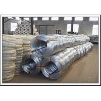 Buy cheap Galvanized Wire (JH-367) from wholesalers