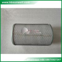 Buy cheap Cummins 4BT Air filter 4938598 KW1524 for Cummins gensets used from wholesalers