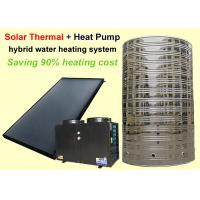 Buy cheap Economic All In One Heat Pump Water Heater 11 - 100 KW Power Low Noise from wholesalers