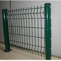 Buy cheap Plastic Coating Welded Fence (WMF-18) from wholesalers