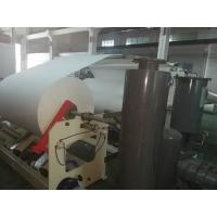 Quality V - Fold Facial Tissue Paper Folding Machine With Siemens PLC And Inverter for sale
