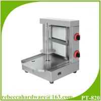 Buy cheap Table Top Two Burners Gas Shawarma Machines For Restaurant from Wholesalers