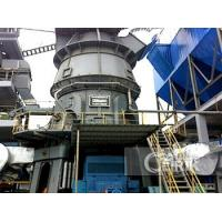 Buy cheap HRM series vertical roller mill, vertical grinder, powder making machine from Wholesalers