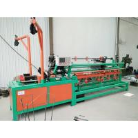Buy cheap Automatic mesh rolling double wire Diamond wire mesh weaving machine from Wholesalers