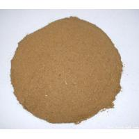 Buy cheap Pure Fish Meal 60%----Feed from Wholesalers