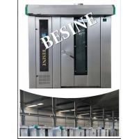 China China best Rotary oven Brand 32 trays /36 trays Rotary Rack Oven for bread/cake production, large capacity bakery oven on sale