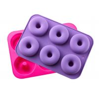 Buy cheap Silicone Donut Baking Pan, Non-Stick Donut Mold, Dishwasher, Oven, Microwave, Freezer Safe,BPA_free from Wholesalers