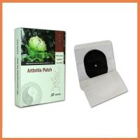 Buy cheap #  Arthritis pain patch from Wholesalers