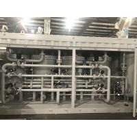Buy cheap N2 Membrane Type Nitrogen Generator / Air Nitrogen Production Plant from wholesalers