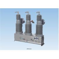 Buy cheap 12KV 24KV Insulated High Voltage Vacuum Circuit Breaker Power Transformer from Wholesalers