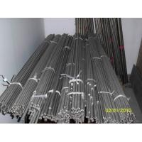Buy cheap ASTM B348 pure titanium bars for sale with dia 3~300mm from Wholesalers