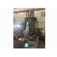 Buy cheap 11Kw Blown Film Extruder Machine Pp Film Blowing Machine 0.009mm-0.10 Mm Film Thickness from Wholesalers