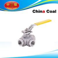 Buy cheap Flow ball valve from Wholesalers