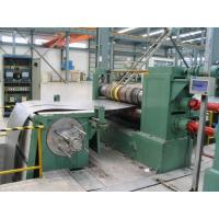 China Professional Metal Slitting Line Cost Effective ≥100mm Strip Width Minimum Burr factory