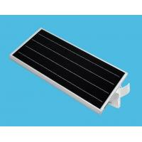Buy cheap 18 watt solar led garden light housing led with Mobile Bluetooth Control solar sensor human LED lighting aluminum solar from Wholesalers