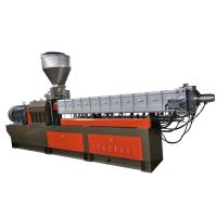 Buy cheap Abs Hdpe Ldpe Raw Material Plastic Pelletizing Line , Co Rotating Twin Screw Extruder from Wholesalers