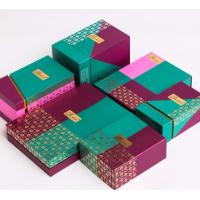 China Hot sale colorful small candy boxes christmas box gift for perfume on sale