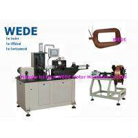Buy cheap Automatic Transformer Winding Machine , Paper Feeding Wire Winding Machine  from Wholesalers
