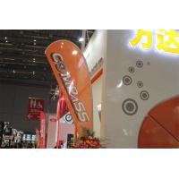 Buy cheap Interior / Outdoor Teardrop Banners 3kg Cross Feet With 360 Degree Turning Radius from Wholesalers