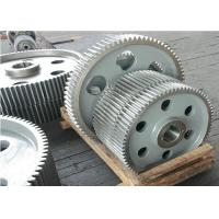 Buy cheap Casting Steel Straight Tooth Gears Spur Precision Machining Contrate Gears from Wholesalers