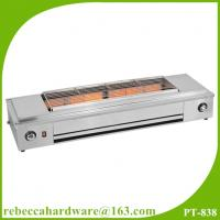 Buy cheap Kitchen equipment / factory price stainless steel smokelesss bbq gas grill with fan from Wholesalers