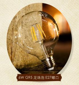 China G95 E27 6W Edison COG lamp LED Filament Bulb Light clear cover and aluminum base factory