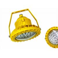 Buy cheap European Certification Vapour Proof LED Lights 50w 60w 80w 100w 150w from Wholesalers