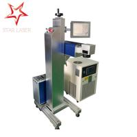 Buy cheap Electronic Component Flying Laser Marking Machine Industrial PVC / Cable Etcher from Wholesalers