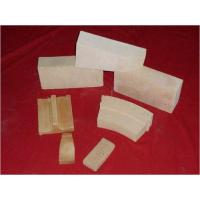 Buy cheap types of bricks in refractory from Wholesalers