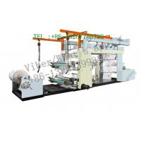 Buy cheap 6 Color Central Drum High Speed Flexographic Printing Machine In China from Wholesalers
