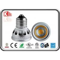 China 5 Watt 500lm Indoor Par16 Led Bulbs Super Bright For Exhibition Stands on sale