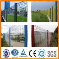 Buy cheap PVC Coated Curved Fence Panel from Wholesalers