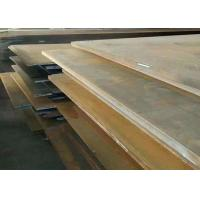 Buy cheap Power Plant Boiler Alloy Steel Sheet Plate High Strength Steel Plate Q345B Q345C from wholesalers
