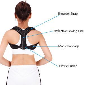 China Comfortable Adjustable Shoulder Brace Upper Back Brace Magnetic Posture Corrector factory