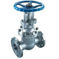 Buy cheap Compact Structure API 600 Gate Valve Smooth Passageways Low Flow Less Resistance from Wholesalers