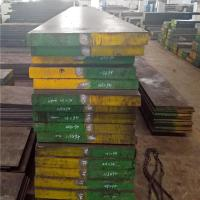 Buy cheap Pre-hardened 30-36HRC Stainless Alloy Plastic Mould Steel Plate (1.2083 420 S136) from Wholesalers