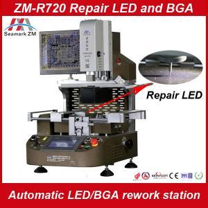 Seamark ZM welding BGA machine vs shuttle star bga rework station for solder bga