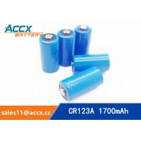 China high capacity CR123A 3.0V 1700mAh best quality in China factory