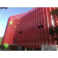 Buy cheap CNC metal panel aluminum fluorocarbon perforated panel curtain wall for facade cladding from Wholesalers