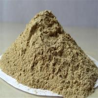 Buy cheap bentonite fullerse earth, activated fullerse earth for waste engine oil refined from Wholesalers