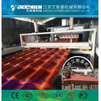 China plastic pvc wave roofing tiles/plate/sheet production line factory