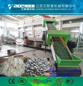 China Plastic pelletizing machine for recycle pe pp film/PP/PE Special Plastic Film Pelletizing Machine factory
