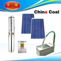 Buy cheap Family Use Solar Water Pump from Wholesalers