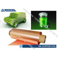 Buy cheap 8um Double  / Single Shiny Battery ED Thin Copper Foil With High Conductivity from Wholesalers