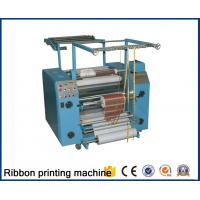 Buy cheap New typeDye sublimation lanyard printing machine,ribbon printing machine heat transfer machine for all fabric factory26C from Wholesalers