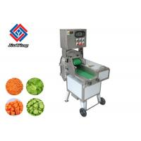 China Vegetable Cabbage Lettuce Cutting Machine / Commercial Onion Chopping Machine on sale